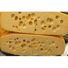 Fermentinis sūris Maasdam 45%, apvali forma